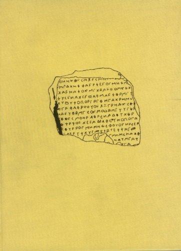 9780044000211: Sign, Symbol and Script