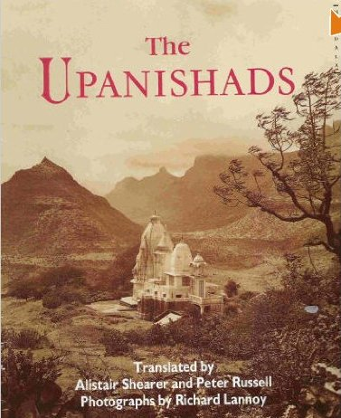 9780044405214: The Upanishads (Mandala Books)