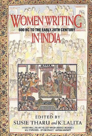 9780044408734: Women Writing in India: 600 BC to the Early Twentieth Century v. 1: 600 BC to the Present