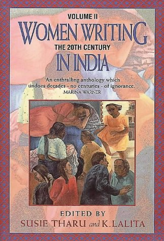 9780044408741: Women Writing in India: The 20th Century v. 2: 600 BC to the Present