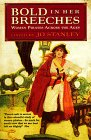 9780044409700: Bold in Her Breeches: Women Pirates Across the Ages
