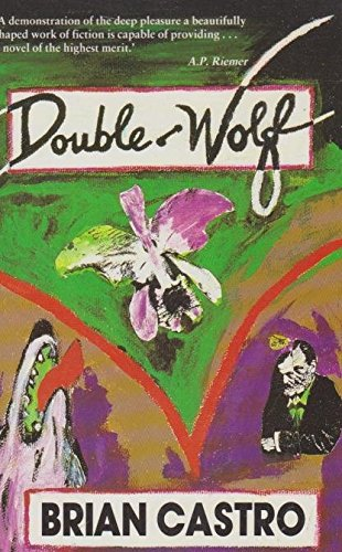 9780044423478: Double-Wolf
