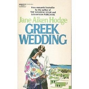 9780044901624: Greek Wedding
