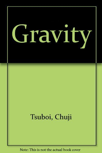 9780045510726: Gravity (English and Japanese Edition)