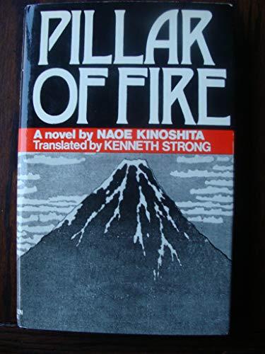 Pillar of Fire (Unesco Collection of Representative Works): Kinoshita, Naoe