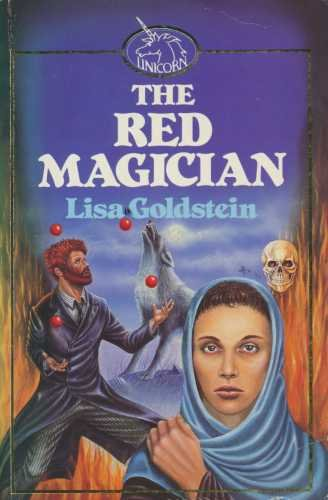 9780048233233: The Red Magician (Unicorn)