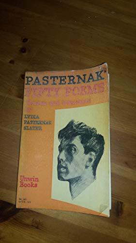 9780048910233: Fifty Poems (U.Books)