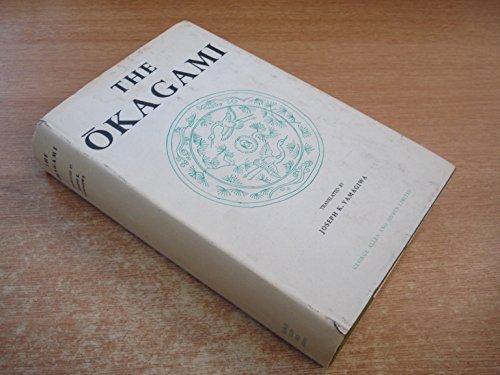9780048950154: The Okagami (Unesco Collection)