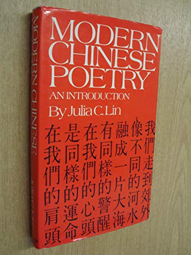 MODERN CHINESE POETRY - an introduction: LIN, JULIA C