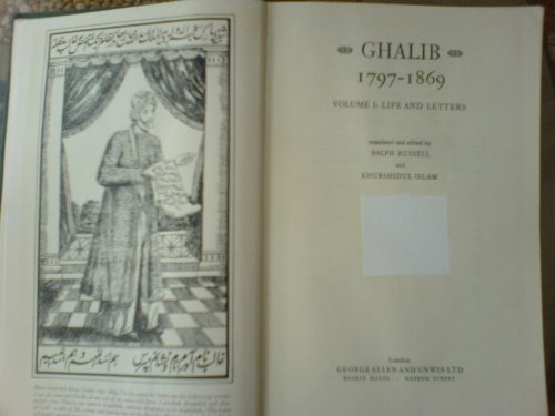 Stock image for Ghalib, 1797-1869; (UNESCO collection of representative works) for sale by Wonder Book