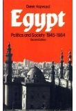9780049560147: Egypt: Politics and Society, 1945-84