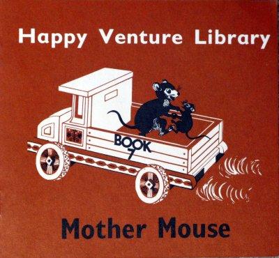 9780050025321: Happy Venture Reading Scheme: Library Bks.: Set 6-10, for Reader 1