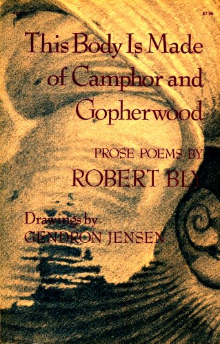 9780060104146: This Body is Made of Camphor and Gopherwood