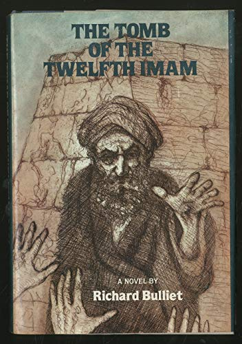 9780060105198: Title: The tomb of the twelfth imam