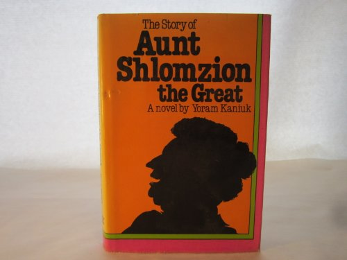 9780060122591: The story of Aunt Shlomzion the great