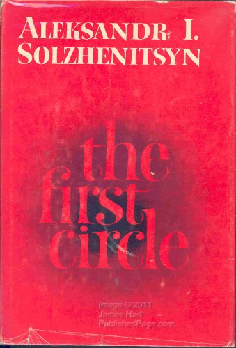 9780060139490: The First Circle (English and Russian Edition)