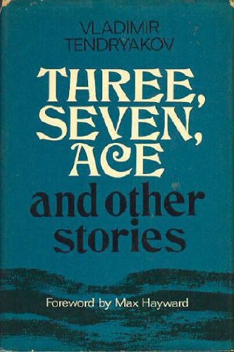 9780060142421: Three Seven Ace and Other Stories