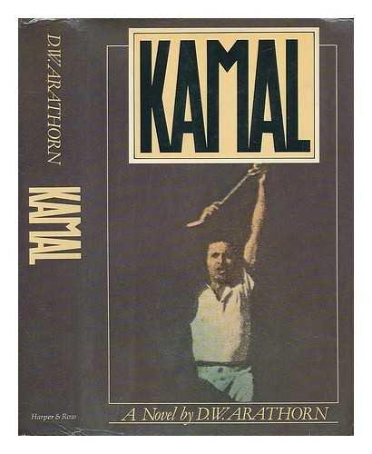 9780060149253: Kamal