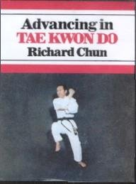 9780060150297: Advancing in Tae Kwon Do