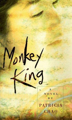 9780060186814: Monkey King