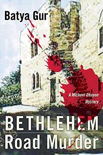 9780060195731: Bethlehem Road Murder: A Michael Ohayon Mystery (Michael Ohayon Mysteries)