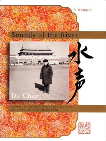9780060199258: Sounds of the River: A Memoir