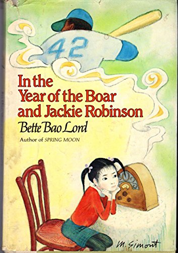 9780060240035: In the Year of the Boar and Jackie Robinson