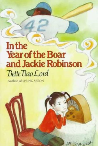 In the Year of the Boar and: Lord, Bette