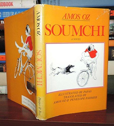 9780060246228: Soumchi (English and Hebrew Edition)