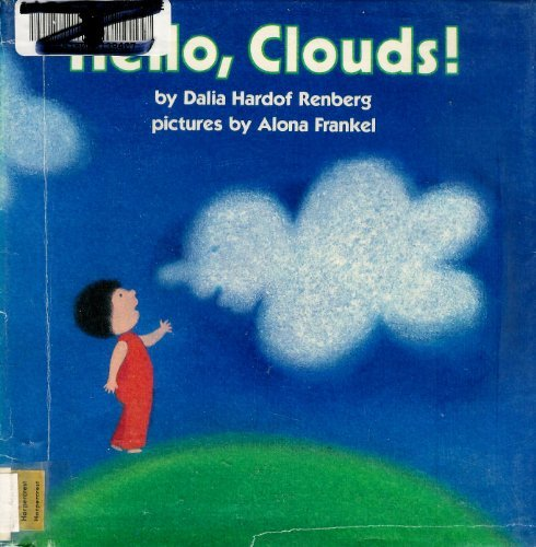 9780060248390: Hello, Clouds