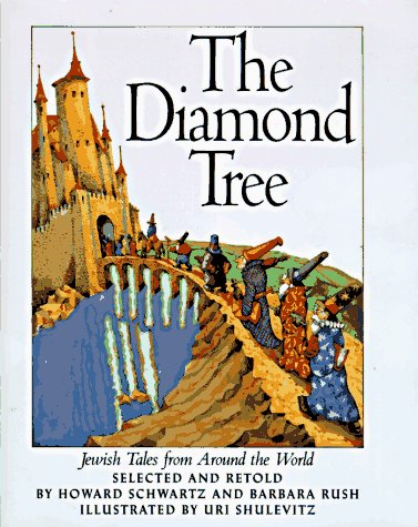 9780060252397: The Diamond Tree: Jewish Tales from Around the World
