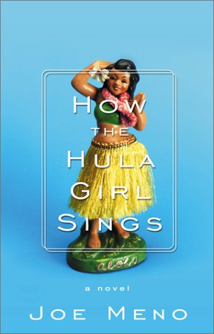 9780060394332: How the Hula Girl Sings