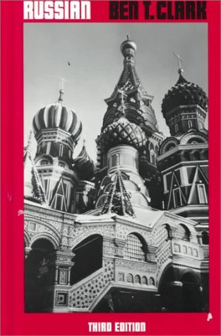 9780060412968: Russian (English and Russian Edition)