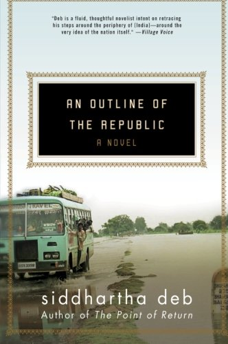 9780060501570: An Outline of the Republic: A Novel