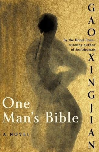 9780060516970: One Man's Bible