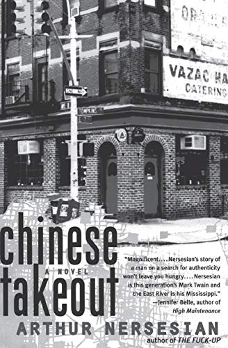 9780060548827: Chinese Takeout: A Novel
