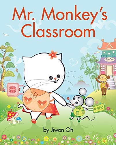 9780060557218: Mr. Monkey's Classroom