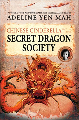 9780060567347: Chinese Cinderella and the Secret Dragon Society