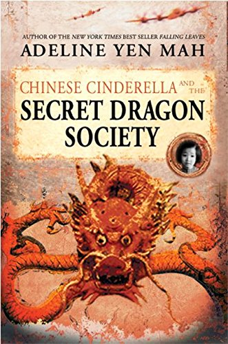 9780060567354: Chinese Cinderella and the Secret Dragon Society