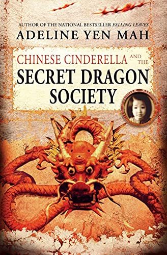 9780060567361: Chinese Cinderella and the Secret Dragon Society