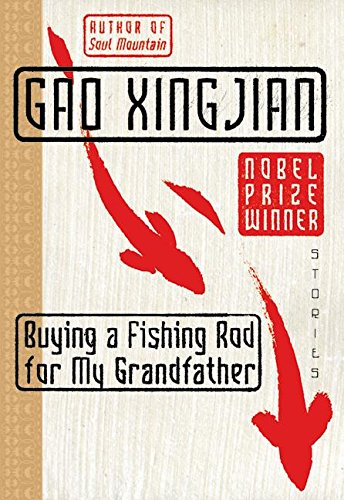 9780060575557: Buying a Fishing Rod for My Grandfather: Stories