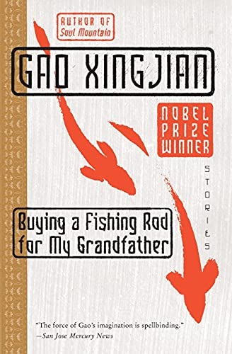 9780060575564: Buying a Fishing Rod for My Grandfather: Stories