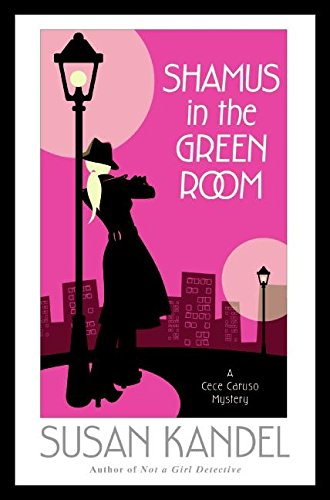 9780060581091: Shamus in the Green Room: A Cece Caruso Mystery (also titled Sam Spade in the Green Room)