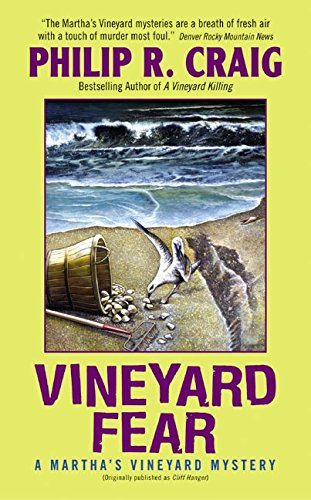 9780060594442: Vineyard Fear (Martha's Vineyard Mysteries (Avon Books))