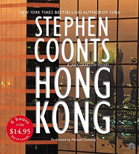 9780060594480: Hong Kong CD Low Price