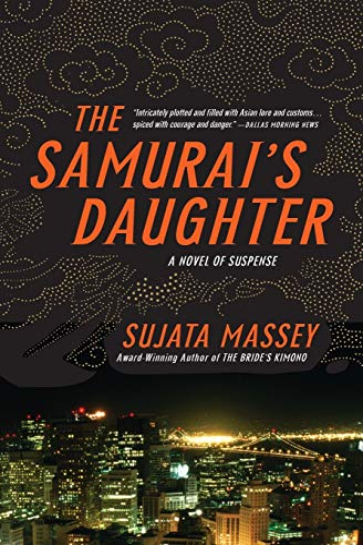 9780060595036: The Samurai's Daughter