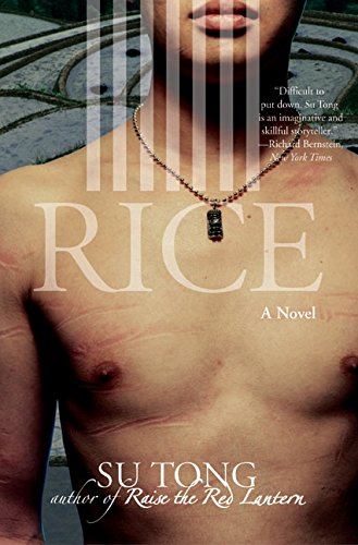 9780060596323: Rice: A Novel