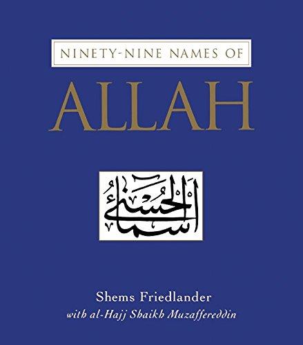 9780060630348: Ninety-Nine Names of Allah