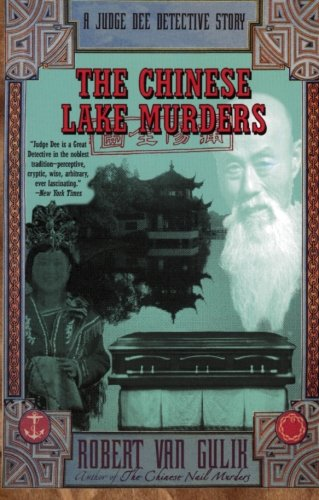 9780060751401: The Chinese Lake Murders: A Judge Dee Detective Story