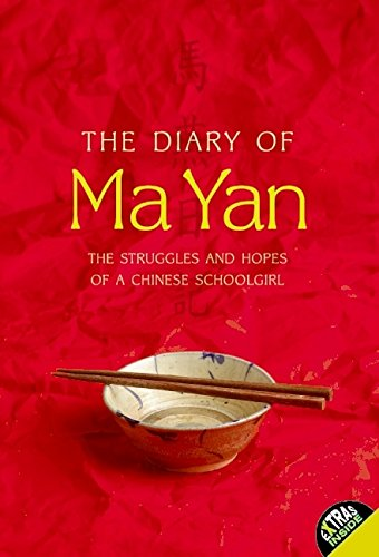 9780060764982: The Diary of Ma Yan: The Struggles and Hopes of a Chinese Schoolgirl